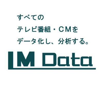 株式会社エム・データ